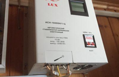 Установка и подключение стабилизатора 10 кВт   16 апреля 2017 г.